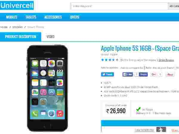 Apple iPhone 5S 16GB - (Space Gray) Price in Univercell