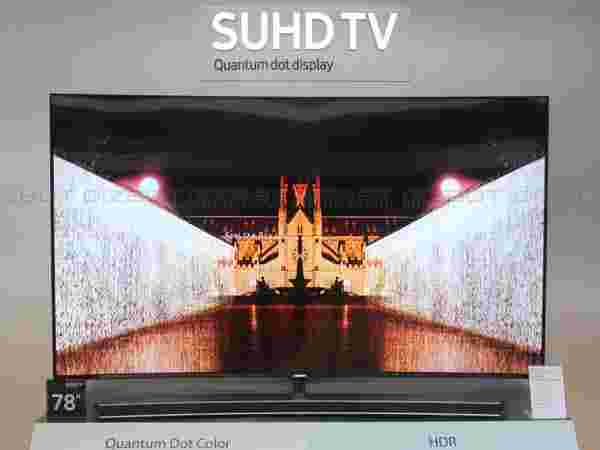 SUHD TV with Quantum Dot Display