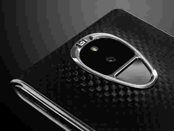 World's Most Expensive Smartphone