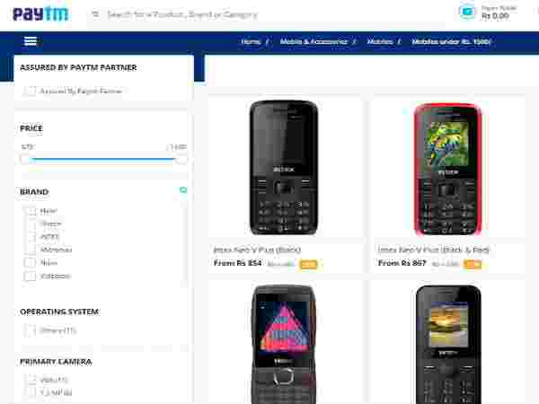 FEATURED PHONES! Under the price of Rs.1,500 only Paytm
