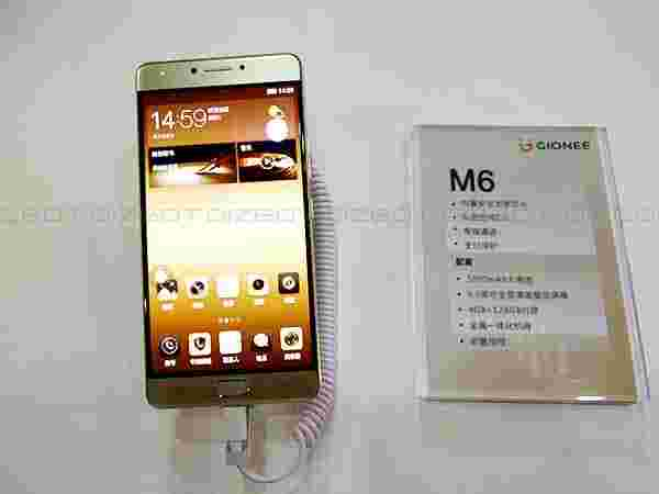 Gionee M6 - Battery