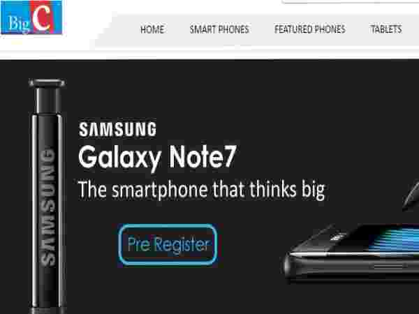 Samsung Galaxy Note 7 Booking At BigCmobiles