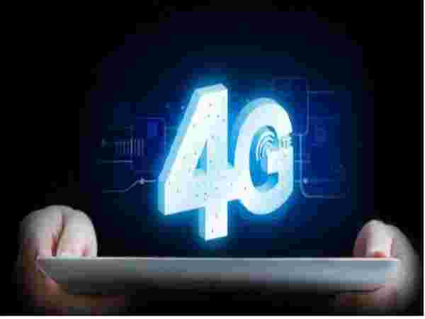 Free data can be used only in 4G network
