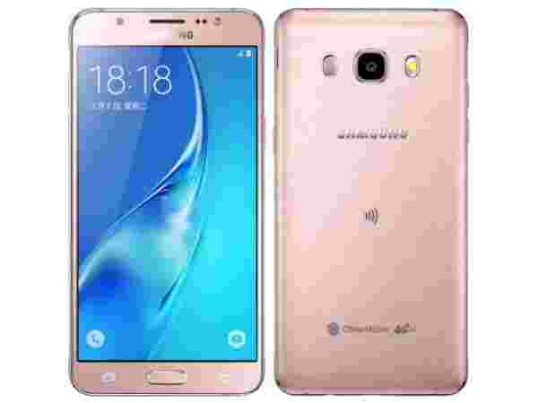 17% off on Samsung Galaxy J5 (2016)  (Get upto ₹9,000 off on exchange)