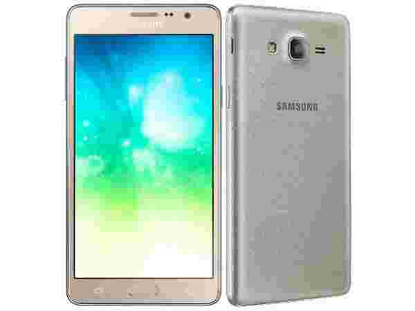 11% off on Samsung Galaxy On7 Pro (Gold)