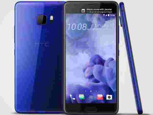 HTC U Ultra (EMI starts at Rs 4,418.53 per month)