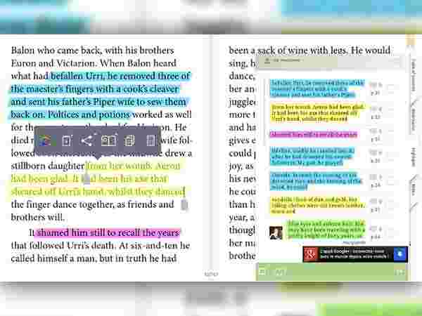 Bookari eBook Reader