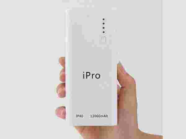 75% off on Ipro iP40 13000 mAh Power Bank  (White, Lithium-ion)