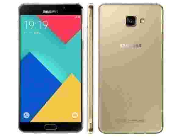 Samsung Galaxy A9 Pro Offer:  Jio Prime to enjoy the benefits of Jio Prime membership along with Jio DHAN DHANA DHAN.