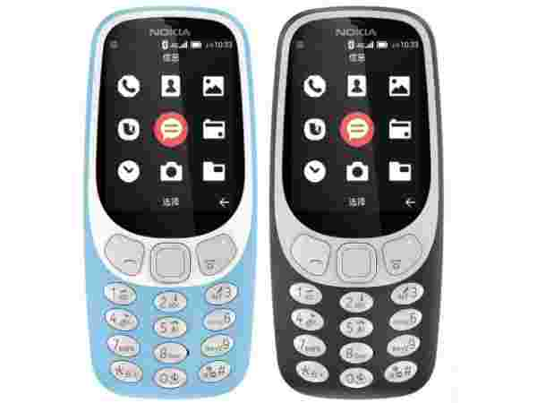 Nokia 3310 4G officially announced in China
