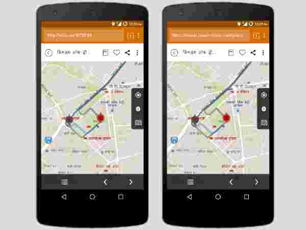 8 map apps you should use in india - Gizbot News