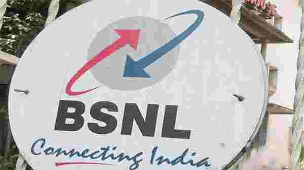 BSNL's new Rs. 248 plan