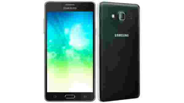 26% off on Samsung Galaxy On7 PRO