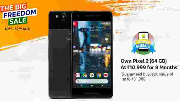 Google Pixel 2 (Extra Buyback Value Up to Rs 31,000)
