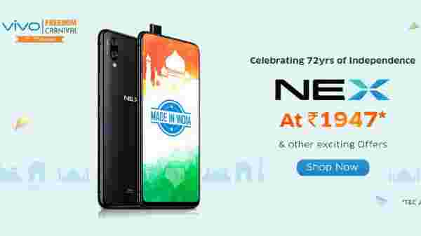 6% off on Vivo NEX