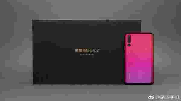 Honor Magic 2 quick specs
