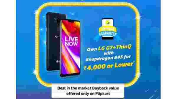 LG G7 Plus ThinQ for Rs 4,000
