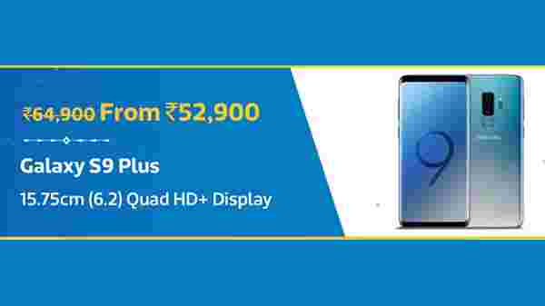 Samsung Galaxy S9 Plus with maximum discount Rs 12,000