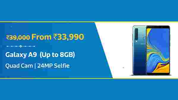 Samsung Galaxy A9 with discount Rs 5,100