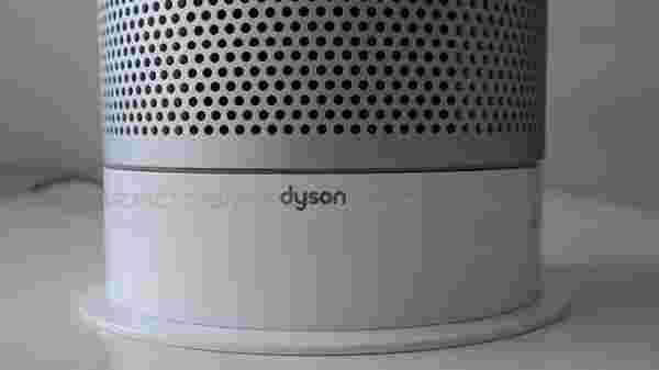 Other useful features of Dyson Pure Hot + Cool