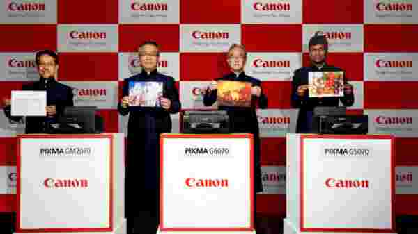 Canon India Aims To Secure 25% Market Share In The Ink Tank Category With New Products