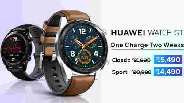 30% off on Huawei Watch GT