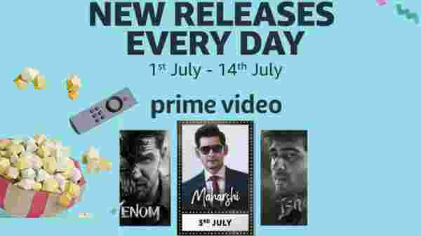 New Releases Every Day (1st to 14th July)