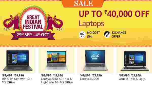 Amazon Great Indian Festival Sale On Laptops