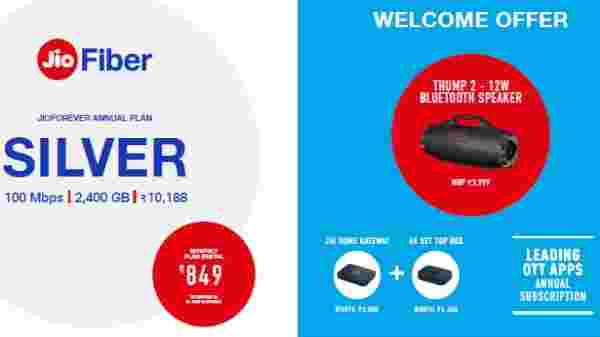Jio Fiber Silver Plan – Annual Subscription