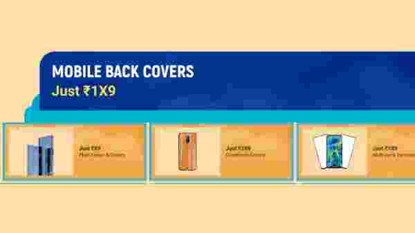 Mobiles Back Covers At Low Price