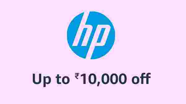 Up To Rs 10,000 Off On HP Laptops