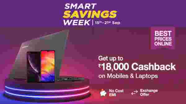 Paytm Mall Smart Savings Week