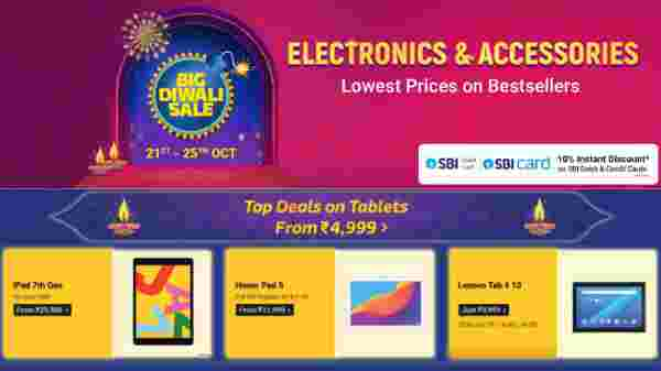 Flipkart Diwali Offers On Tablets