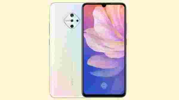 5% Off On Vivo S1 Pro (Paytm Cashback Offers worth Rs. 5,000)