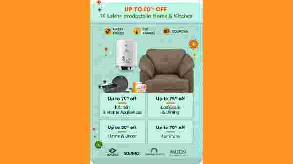 Home Products And Kitchen Things Starting From Rs. 89