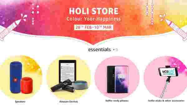 Amazon Holi Day Offers