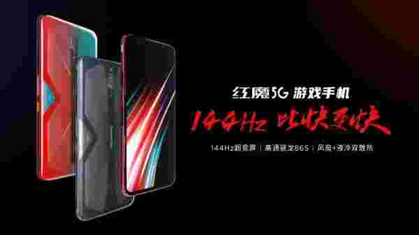 Nubia Red Magic 5G Display Features