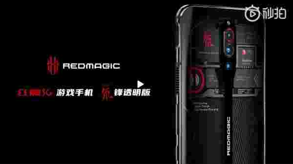 Nubia Red Magic 5G Battery And Connectivity