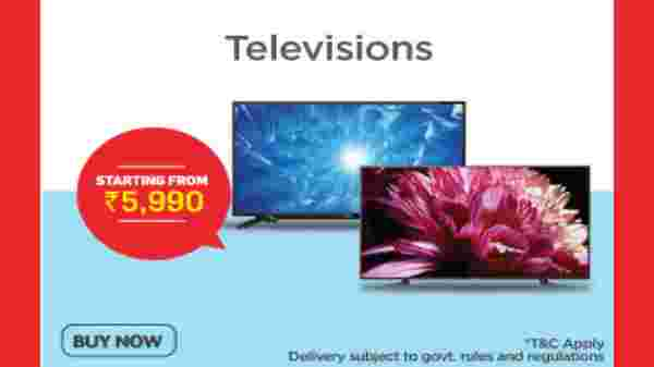 Up to 70% Off On Television Accessories