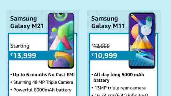Up to 6 Months No Cost EMI On Samsung M series Smartphones