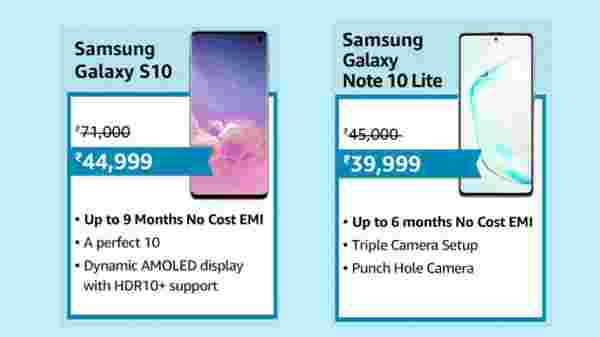 Up to Rs 25,000 off on Flagship Samsung Smartphones And Additional Exchange Offers Up to Rs. 4,000