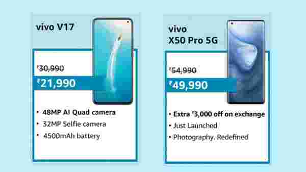Up to Rs. 6,000 Off On Vivo Smartphones And No Cost EMI Up to 9 months
