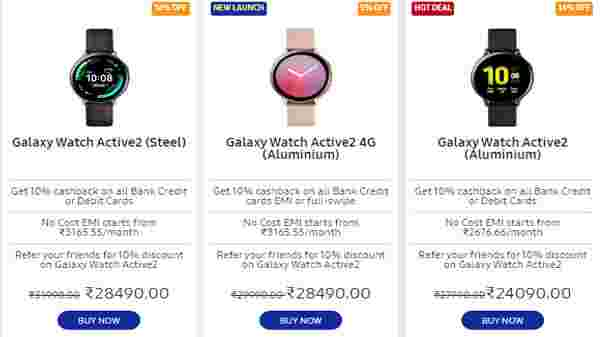 Discount Offers On Smartwatches