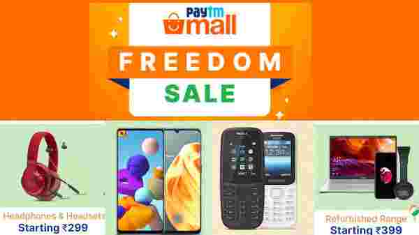 Paytm Mall Special Offers On Gadgets