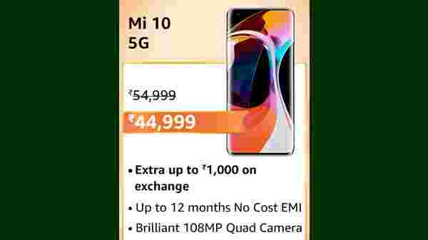 Mi 105G (MRP: Rs.54,999 , After Discount Price Rs.44,999 )