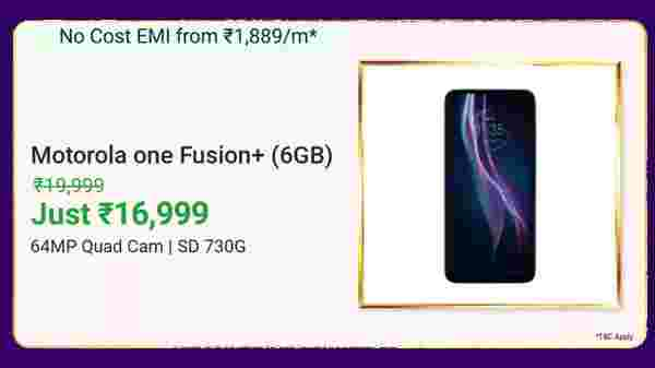 Moto One Fusion Plus
