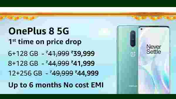 Oneplus 8 5G (MRP: Rs. 49,999, After Discount Price Rs.44,999 )