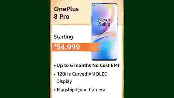 Oneplus 8 Pro (Up To 6 Months No Cost EMI Offer )