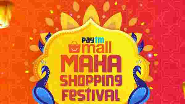 Paytm Mall Is Offering Discounts On Laptops