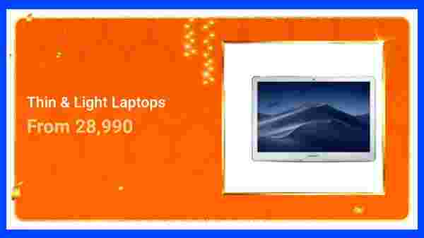 Thin And Light Laptops Starting From Rs. 28,990